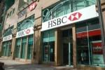 """HSBC nhận giải thưởng """"Ngân hàng tốt nhất Việt Nam"""""""