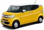 Honda N-Box Slash – xe nội thành giá rẻ