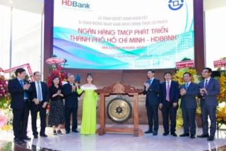 HDBANK chào sàn giá 33.000 đồng/cổ phiếu