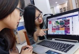 TP.HCM: Để tận dụng hiệu quả thương mại điện tử