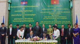 Viện trợ Campuchia xây chợ biên giới kiểu mẫu