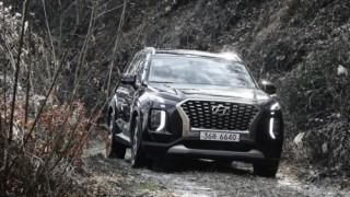 Hyundai Palisade sắp về Việt Nam có gì?