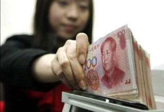 Sau giảm dự trữ bắt buộc, Trung Quốc có thể sẽ hạ lãi suất?