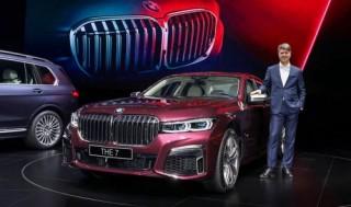 BMW Series 7 thế hệ mới vừa ra mắt có gì?