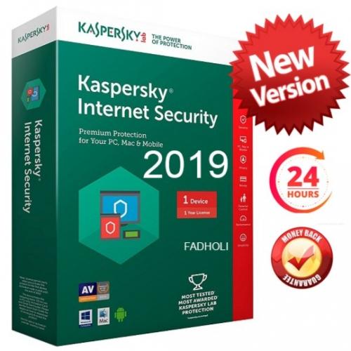 Kaspersky ra mắt phiên bản 2019 với nhiều nâng cấp đáng chú ý