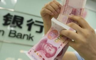 Các ngân hàng Trung Quốc đang 'khát' vốn