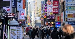 Hàn Quốc: GDP quý IV/2020 vượt kỳ vọng