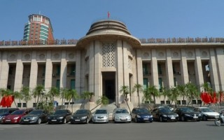 NHNN Việt Nam chính thức có thêm Vụ Truyền thông