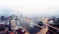 """Kỳ vọng về một """"siêu đô thị"""""""