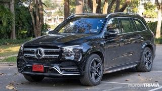 Mercedes-Benz GLS 2020 bản máy dầu có giá gần 6,6 tỷ đồng