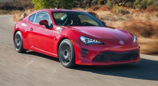 Xe thể thao giá rẻ của Toyota sắp ra mắt?