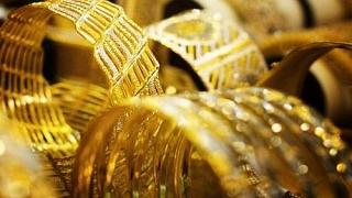 Thị trường vàng ngày 22/2: Dù tăng trở lại, giá vàng được dự báo giảm trong ngắn hạn