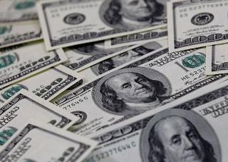 Tỷ giá ngày 24/2: Tỷ giá trung tâm quay đầu giảm