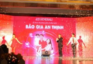 Generali Việt Nam ra mắt sản phẩm Bảo gia An thịnh