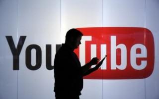 Đề nghị Google gỡ bỏ hơn 2.200 clip độc trên YouTube