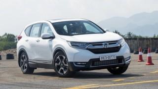 Honda CR-V 2018 chính thức giảm 188 triệu đồng