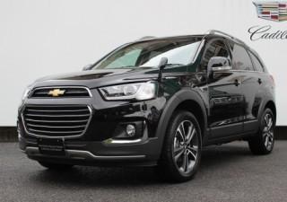 Bảng giá ô tô Chevrolet mới nhất