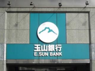 Sửa đổi nội dung vốn được cấp của ngân hàng E.SUN – Chi nhánh Đồng Nai