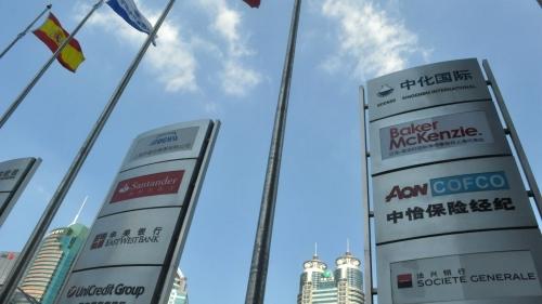 Các ngân hàng Mỹ 'nhường' đối thủ chiếm lĩnh thị trường tài chính Trung Quốc