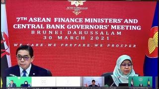 Hội nghị Thống đốc NHTW và Bộ trưởng Tài chính ASEAN (AFMGM) lần thứ 7