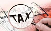 Trung Quốc giảm ưu đãi thuế cho DN nước ngoài