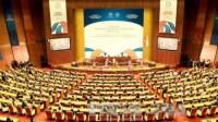Bế mạc Đại hội đồng IPU-132