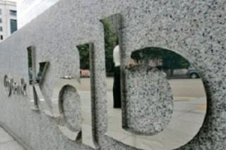 Gia hạn thời hạn hoạt động VPĐD tại TP.HCM của Ngân hàng Phát triển Hàn Quốc
