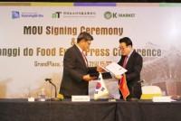 Đưa nông sản Gyeonggi-do - Hàn Quốc đến gần người tiêu dùng Việt Nam