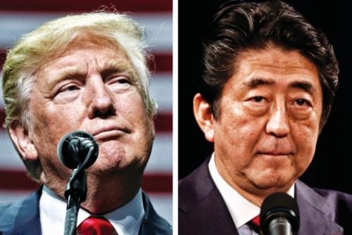 Gập ghềnh quan hệ giao thương Mỹ - Nhật