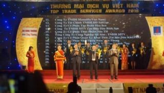 """HD SAISON dành giải thưởng """"Thương mại dịch vụ Việt Nam 2016'"""