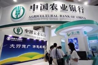 Agricultural Bank of China Limited - CN Hà Nội được phép kinh doanh, cung ứng dịch vụ ngoại hối