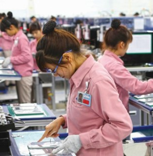 Đầu tư châu Á đổ vào tài chính Việt