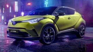Toyota C-HR có thêm phiên bản Neon Lime dành cho châu Âu