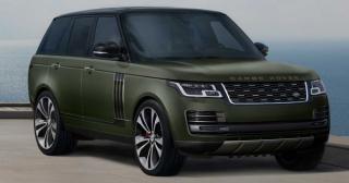 Range Rover SVAutobiography Ultimate Edition giá từ khoảng 4,4 tỷ đồng có gì?