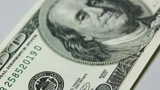 Tỷ giá ngày 5/4: Tỷ giá trung tâm nối dài chuỗi giảm
