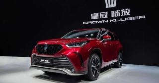 Toyota Crown SUV chính thức ra mắt