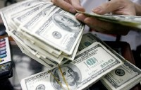 Nhiều ngân hàng vẫn tăng nhẹ giá bán USD