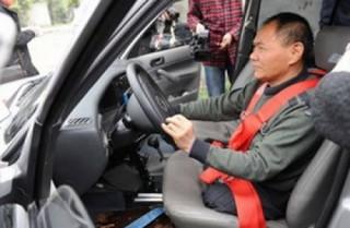 Người khuyết tật được cấp bằng lái ô tô