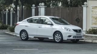 Nissan Việt Nam thay đổi giá bán một số mẫu xe