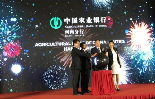 Ngân hàng Nông nghiệp Trung Quốc khai trương chi nhánh tại Hà Nội