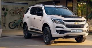 Chevrolet Trailblazer giảm giá lên tới 100 triệu đồng