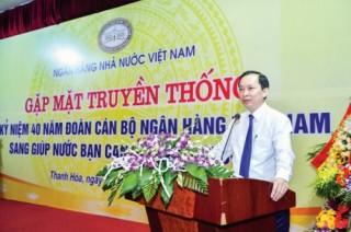 40 năm Ban K ngành Ngân hàng: Thắm đượm tình hữu nghị Việt Nam - Campuchia