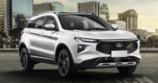 Ford Territory sắp có phiên bản mới