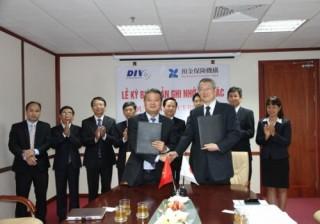 DIV và DICJ ký biên bản ghi nhớ hợp tác