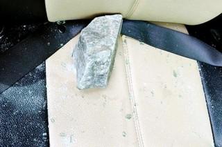 Giải pháp  cho ném đá ô tô