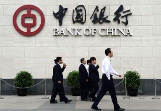 BANK OF CHINA – HOCHIMINH CITY BRANCH được bổ sung hoạt động mua nợ