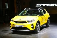 KIA giới thiệu chiếc SUV cỡ nhỏ với tên gọi Stonic