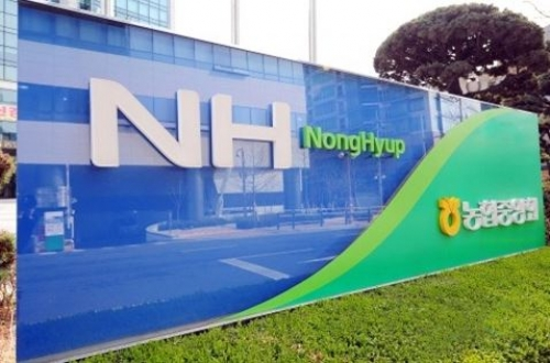Ngân hàng Nonghyup – CN Hà Nội thay đổi mức vốn được cấp