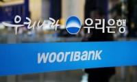 Woori Bank Việt Nam có thêm 05 chi nhánh và 01 phòng giao dịch