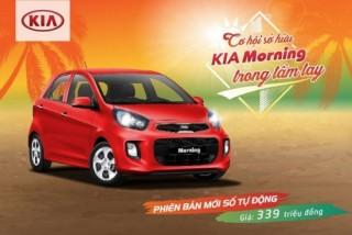 Kia Morning bản số tự động mới có giá từ 339 triệu đồng